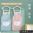 薄款肩帶式圍裙家用夏天廚房防水防油工作服可愛日系超薄做飯罩衣 -好家驛站