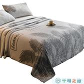 珊瑚毛毯牛奶法蘭絨毯床單被單加絨防滑加厚雙面毛絨[千尋之旅]