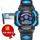 防水夜光青少年戶外男錶女錶運動時尚潮流兒童學生鬧鐘手錶