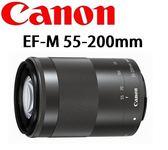 名揚數位 全新盒裝 CANON EF-M 55-200mm f/4.5-6.3 IS STM EOS M  (分12/24期0利率) 彩虹公司貨