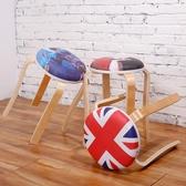 凳子 實木凳子時尚創意客廳小椅子家用高圓凳簡約軟面餐桌板凳成人餐椅