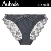 Aubade-傾慕S-XL蕾絲三角褲(魔法灰)DA