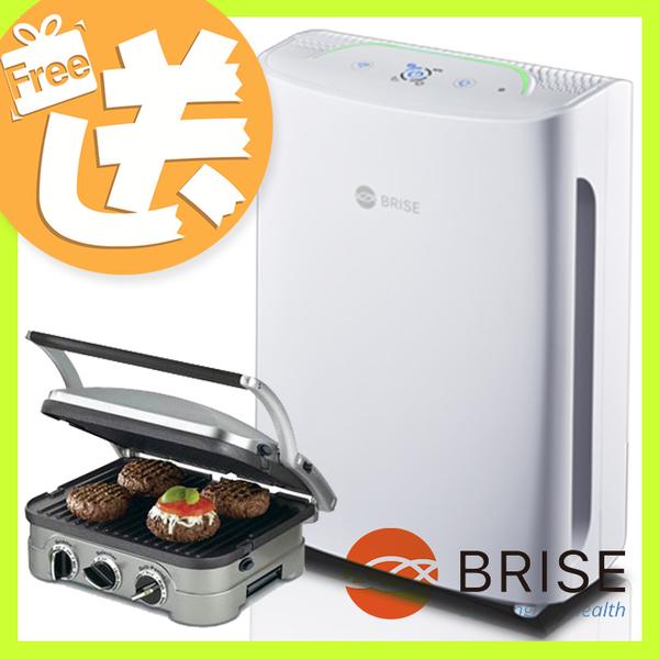 中秋獨家組合【BRISE】(送煎烤盤) C200 人工智慧醫療級抗過敏空氣清淨機 (再送濾網一年吃到飽)