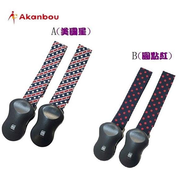 日本製Akanbou -CHECK多用途固定夾(二色可挑) 499元