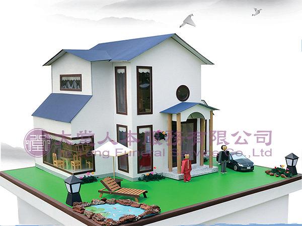 【大堂人本】庭園景觀別墅系列-香榭帝景(紙紮) (另有客製化紙紮)