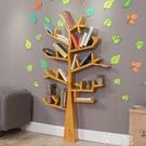 書架 美式創意實木藝術樹形墻壁落地書架置物架客廳臥室背景裝飾架兒童 MKS韓菲兒