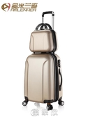 行李箱女20寸韓版小清新學生拉桿箱24萬向輪旅行箱皮箱子28密碼箱 現貨快出
