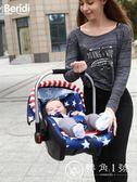 貝瑞迪嬰兒提籃式汽車兒童安全座椅新生兒寶寶汽車用便攜車載搖籃