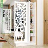 屏風隔斷客廳玄關櫃現代時尚行動門廳裝飾櫃鏤空雕花櫥窗背景 全館8折