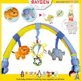 Sunny Safari 藍色動物音樂弓型車掛車夾/手推車/嬰兒床適用