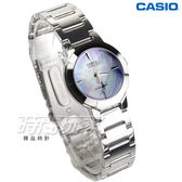 CASIO卡西歐 LTP-1191A-2C 時尚精緻小巧甜美淑女腕錶 典雅不凡 珍珠母貝面 紫色 LTP-1191A-2CDF