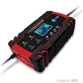汽車電瓶充電器12v24v伏蓄電池摩托車全自動大功率啟停修復充電機 樂活生活館