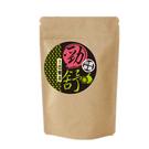 99免運-小農嚴選勁舒土芭樂茶包(8包/袋)X1袋【郵局便利包】【合迷雅好物超級商城】