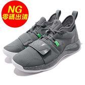 【US8.5-NG出清】Nike PG 2.5 EP 左中底黃 灰 黑 魔鬼氈 Paul George 男鞋 籃球鞋【PUMP306】