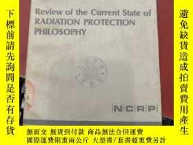 二手書博民逛書店review罕見of the current state of radiation protection phil