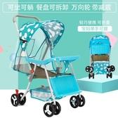 仿藤編夏季嬰兒推車可坐躺超輕便折疊竹編藤椅寶寶童車小孩bb傘車