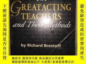 二手書博民逛書店THE罕見GREAT ACTING TEACHERS and T
