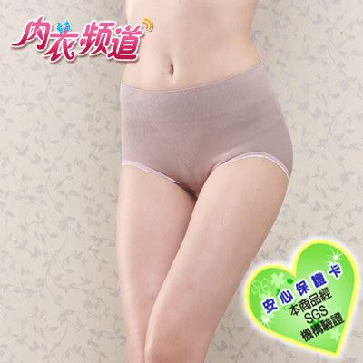 [內衣頻道]♥3777 備長炭材質 包臀提臀版型 吸溼透氣佳 中腰修飾褲 - M/L/XL