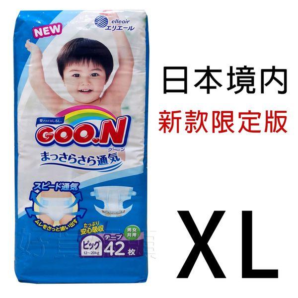 現貨 日本境內Genki大王 新版限定版 拉拉褲尿布褲型王子元氣XL 42片 日本製