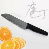 不沾黏 九孔犀利廚刀 料理刀 菜刀《生活美學》