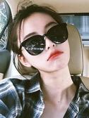 太陽鏡 日韓 墨鏡女新款韓版太陽鏡 復古個性太陽眼鏡‧衣雅