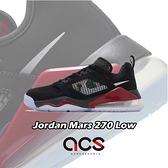 【六折特賣】Nike 籃球鞋 Jordan Mars 270 Low 黑 紅 綠 迷彩 男鞋 【ACS】 CK1196-008
