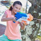 孩之寶NERF熱火呲水槍兒童沙灘噴水玩水玩具男孩銀河發射器B8248 夢幻衣都