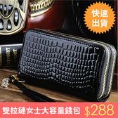 2018新款韓版雙拉鏈女士長款大容量錢包女漆皮零錢包手機包多功能皮夾