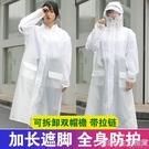 雨衣長款全身單人男女款時尚透明防暴雨電動電瓶車自行車成人雨披 1995生活雜貨
