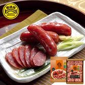 《免運》【黑橋牌】一公斤原味黑豬肉香腸免運禮盒-網路限定包裝(真空包裝)