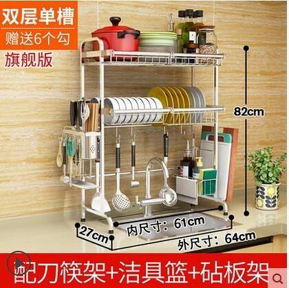 304不銹鋼水槽碗架瀝水架廚房置物架2層放碗碟架子【適合單槽】