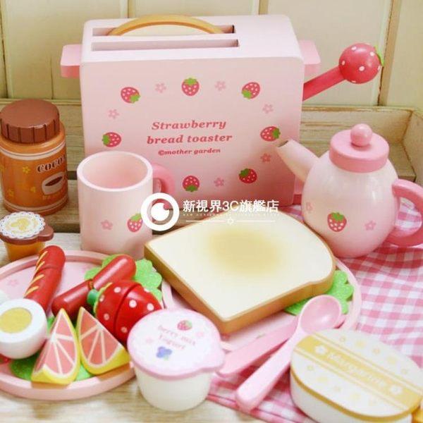 Mother Garden草莓早餐吐司面包機 木制過家家玩具