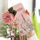 韓國 MRH 磁釦皮套 手機殼│不含吊飾│iPhone 6 6S 7 8 Plus X│z7184