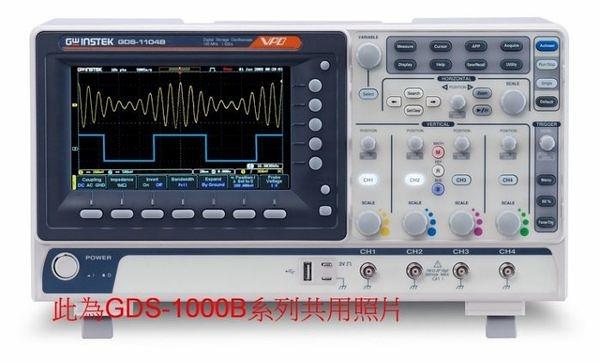 TECPEL 泰菱 》固緯 GWInstek GDS-1102B 100MHz 兩通道 外部輸入 示波器