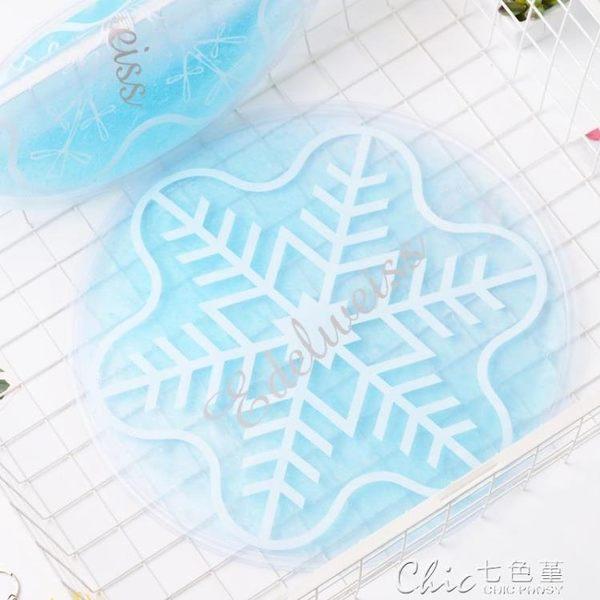 可愛雪花凝膠冰涼坐墊天降溫學生汽車水坐墊清涼墊圓形 七色堇