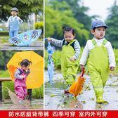兒童雨褲寶寶連體雨衣小孩防水防臟薄罩衣幼兒園男女童背帶沖鋒褲
