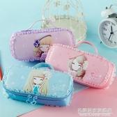 筆袋女韓國簡約大容量公主文具盒小學生文具袋女生鉛筆盒小清新可愛女童 名購居家