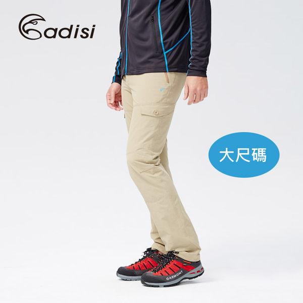 ADISI 男速乾格紋彈性休閒長褲(含腰帶)AP1611056-1 (3XL~5XL) / 城市綠洲專賣(吸濕快乾.透氣.涼爽.易清洗)