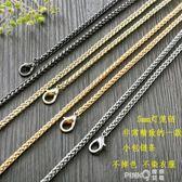 5mm寬燈籠鏈包包鏈子金屬包帶金屬鏈條包帶鏈條配件小迷你包鏈條 【PINK Q】
