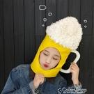 ins少女心賣萌搞怪卡通啤酒杯造型帽子頭套創意可愛網紅自拍頭套 交換禮物 color shop