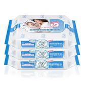貝恩Baan 全新配方 嬰兒保養柔濕巾20抽 3包/串 79元