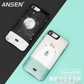iPhone6背夾充電寶白宇同款蘋果7plus原裝電池專用X一體6S手機殼