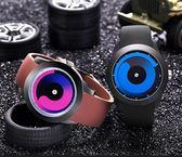 手錶初中學生手錶男青少年韓版潮流創意個性漩渦星空蟲洞新概念電子錶 DF星河~