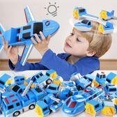 磁力片積木海陸空拼裝鐵磁力片兒童益智力開發玩具男孩寶寶1-3-6歲 提前降價 春節狂歡
