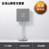 【A級福利品】Yamaha ISX-803 居家造型音響 CD MP3 FM