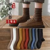 襪子女中筒襪純棉秋冬黑色ins潮女士月子長襪全棉堆堆襪韓國日系 「雙11狂歡購」