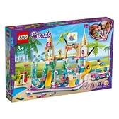 41430【LEGO 樂高積木】Friends 姊妹淘系列 - 夏日水上樂園