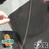 ❖限今日-超取299免運❖ 車窗遮陽貼 靜電遮陽貼膜 遮陽 隔熱 車窗靜電貼 (兩入組)【G0051】