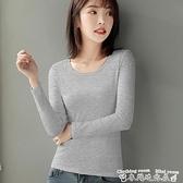長袖T恤純棉2021洋氣灰色長袖t恤女秋衣圓領素色打底衫修身秋冬內搭上衣 迷你屋 新品