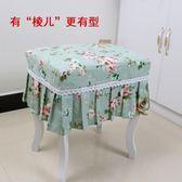 椅子套凳子套罩方凳套罩圓凳套鋼琴凳化妝凳套梳妝臺床頭柜套罩